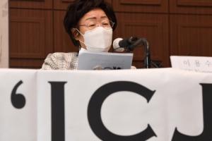 """이용수 할머니, 스가 총리에 """"ICJ 가자"""" 서한…바이든에 지지 호…"""