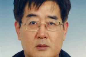 """'일감 몰아주기' 논란 靑 비서관 사직…""""국정 부담 줄 수 없어""""…"""