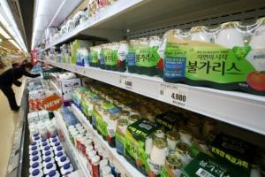 남양유업, 속 보이는 '불가리스 마케팅'
