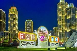 """""""태양절 경축""""…화려한 조명 비추는 평양 시내"""