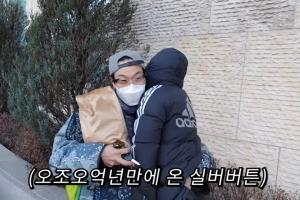 """'허버허버' '오조오억' 논란…""""혐오단어 사전 만들어야할 판""""…"""