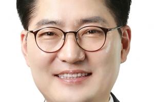 서울 강동구, 지역경제 활성화 종합대책 수립