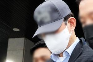 용인 반도체클러스터 투기 혐의 경기도 전 간부 검찰 송치