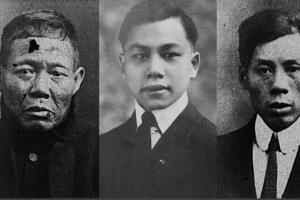 타이태닉호 중국인 생존자 6명, 그들이 겪은 차별은 109년 지난 지…