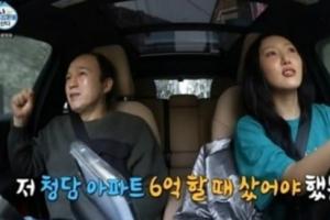 """""""기승전 부동산""""…월세살이 김광규의 한탄, 불편하신가요?"""