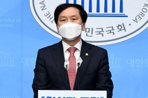김기현·김태흠 출사표… 野 원내대표 '4자 대결'