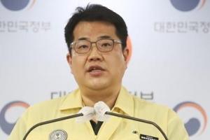 """중대본 """"靑 방역기획관, 중요해진 방역관리 강화 의미"""""""