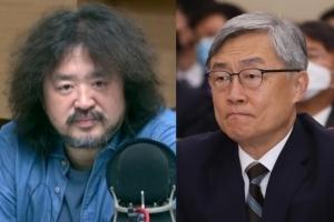 """감사원, '김어준 출연료 23억 논란' """"TBS, 회계·직무감찰 대상…"""