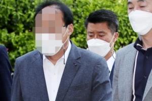 '30억대 부동산 시세차익' 전 인천시의원 구속영장 기각