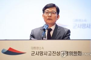 """'천안함 재조사' 군진상규명위 위원장 사의… """"책임 통감"""""""