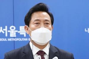 """박원순 성추행 피해자, 오세훈 사과에 """"진정한 사과, 눈물 났다"""""""