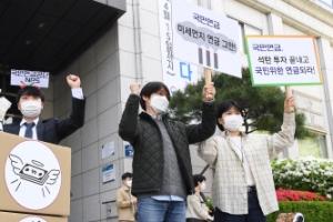 국민연금 석탄 투자 중단 촉구 기자회견