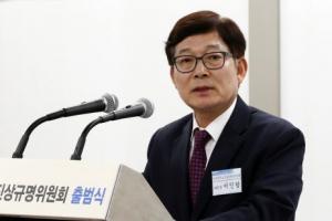 '천안함 사건 재조사 결정 논란'  軍사망진상규명위 위원장 사의