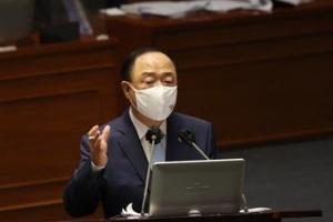 與 '3.7% 위한 종부세 완화' 정책 재검토에 우려 목소리