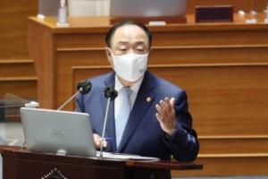 """무산된 靑계획…홍남기 """"모더나 백신 2000만명분, 상반기엔 못 들…"""