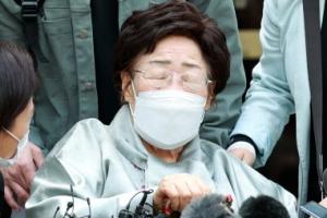 """법원, 위안부 피해자들 日 상대 2차 소송 '각하'... """"국가면제 …"""