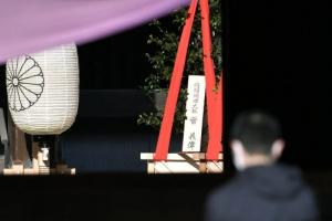 스가 日 총리가 '전범합사' 야스쿠니신사에 봉납한 공물