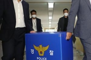 경찰, '송병기 전 울산 부시장 투기 의혹' 울산시청 압수수색