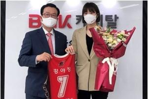 여자 농구 국가대표 슈터 강아정, 13년 만에 고향팀 부산 BNK행