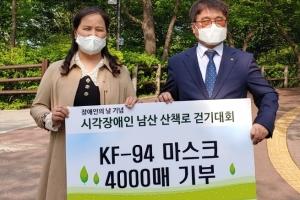 '서울시 소비재 정보마당' 앱 오픈 기념행사 열려