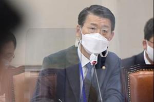 '롤코' 탄 암호화폐 보호할 수 없다는 은성수 금융위원장