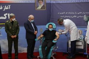 """이란 """"한국 동결 자금 중 335억원 코로나19 백신 구매 사용"""""""