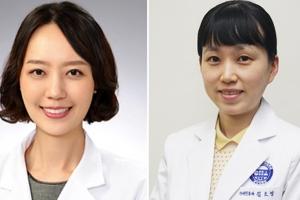 분당차병원 김미나ㆍ김소영 교수 '2020년 의과학분야 한국의 우수…