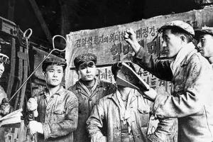 [포토] '천리마 시대' 집중 조명한 北 노동신문