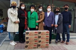 국제라이온스협회354-D지구 남양주 화재 이재민에 구호물품 전달