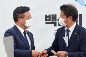 """여영국 """"위성정당 사과 안 할건가"""", 윤호중 """"사정 있었다""""(종합…"""