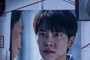 """tvN '마우스' 20분 지연 방송사고 """"후반 작업 늦어져"""""""