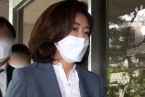 [포토] 나경원 '패스트트랙' 속행 공판 출석