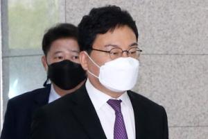 선거법 위반 이상직, 징역 1년4개월·집유 2년…'당선무효형'