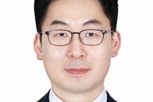 박재영 조달청 물품관리과장 임용