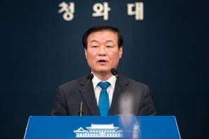 [포토] 한미정상, 5월21일 백악관서 대면 정상회담