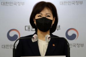 [포토] 권익위, 이해충돌방지법 내년 5월부터 본격 시행