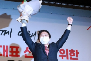 [포토] 김기현 국민의힘 신임 원내대표
