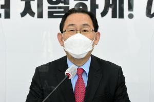 """주호영, 내일 대표 경선 출마 선언 """"영남당 논란은 나쁜 프레임"""""""