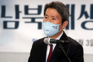 """이인영 """"北 한국 흔들기 아냐...군사적 긴장 가능성 낮아"""""""