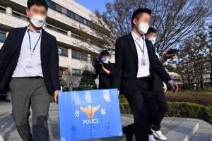 '부동산 투기 의혹' 신안군 의원 구속영장 청구