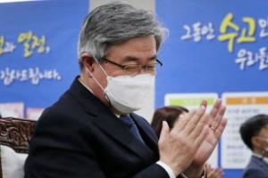 [포토] '이임식에서' 이재갑 장관