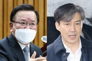 """김부겸 """"조국 기대 못 미쳤다, 젊은층 상처…'문자폭탄', 민주주…"""