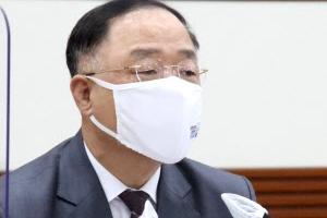 문재인 정부 4주년 성과 선전한 기재부…부동산은 없었다
