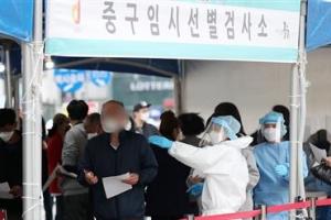 """오늘 신규확진 600명 안팎 예상... """"전국 곳곳 이어지는 4차 유행…"""