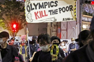 """하루 6400명씩 확진… """"도쿄올림픽은 곧 죽음이다"""""""