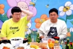 해도 너무하네…술 먹방 중 '유관순 모욕' BJ봉준·오메킴