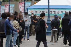 """정부 """"고령층 백신 접종 완료 후 7월부터 새 거리두기 적용"""""""