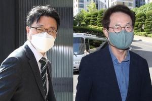 서울시교육청 자사고 폐지 소송 '3전3패'에도 꿋꿋하게 항소