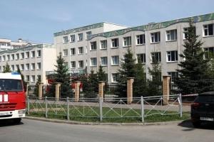 러시아 카잔 학교에서 총기 난사, 7명의 학생들과 교사 절명