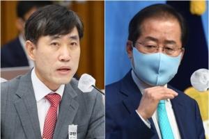 """하태경, 홍준표 '복당 찬성 문자' 공개에 """"사적 문자를…"""" 불편…"""